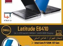 Dell E6410 اللاب ال core i5 الارخص في مصر