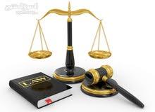 محامي شاب حاصل على مزاولة مهنة محاماة يرغب بالعمل لدى مكتب محاماه او دائرة قانونية