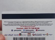 بطاقة العاب مشحونه 550 دينار