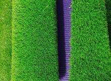 grass good quality