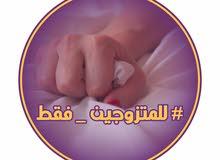 خاتم هزاز لحياة زوجية أجمل (فانتازيا ممارسة الحب)