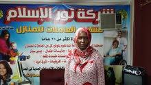 نور الاسلام للخدم الاجانب الى العائلات