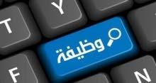 مطلوب موظف تأجير سيارات (سعودي)