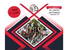 دراجة رياضية رود من نوع TRINX مقاس 26 و 27