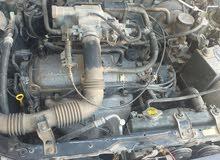 محرك ديموا