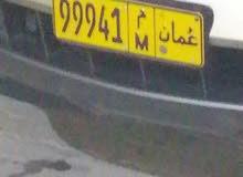 رقم خماسي للبيع