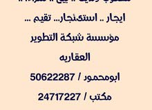 excellent finishing palace for sale in Kuwait City city - Jaber Al Ahmed