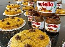 الشيف ملفي تونسي حلويات غربي