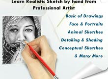 رسم فن تعليم تدريس Art
