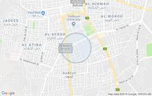 شقق فارغه للايجار مقابل البوابة الجنوبيه لجامعه اليرموك