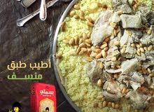 ارز ابو بنت ( بسمتي )