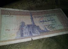عملات مصرية