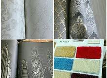 Wallpaper, Carpet, Sofa, Curtain