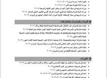 ابحث عن عمل في المملكة العربيه السعوديه أو في دول الخليج