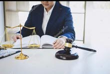 للفائدة القانونية