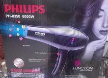 سشوار philips فيليبس بقوة 6000 واط