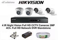 كاميرات مراقبة CCTV اجهزة بصمة حضور وانصراف