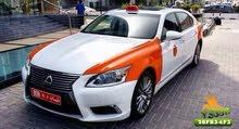 تاكسي توصيل اشخاص  يوجد سياره خاصه لتوصيل