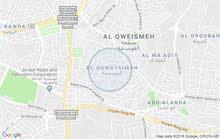 Al Qwaismeh neighborhood Amman city - 80 sqm apartment for sale