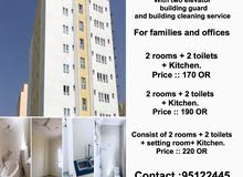 new families apartments for rent in Alkhoud
