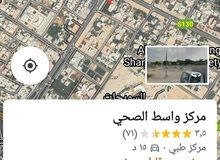 كفوي شوب عجمان على شارع الشيخ خليفه شغال 100% مساحه كبير مواقف مجانيه رخصه شغاله