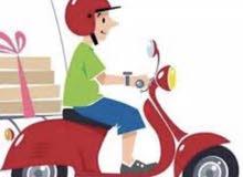 مطلوب موظف دلفري يملك دراجة