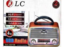 راديو DLC