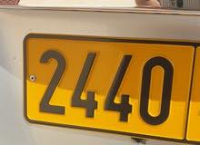 مطلوب رقم 2440 رمز واحد