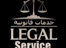 استشارات قانونية وصياغة عقود و خطابات رسمية ومعاريض