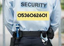 شركة حراسات - عقود أمنية - حراس أمن - عقود منافسة