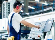 مطلوب مشغل آلات - دبلوم صناعي فما أعلى