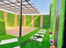 تنسيق حدائق منزليه تركيب سياج وثيل طبيعي وصناعي