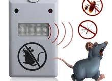 جهاز طارد فئران