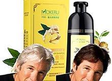 mokeru shampoo 500ml