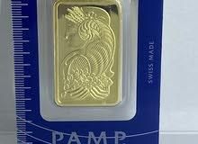 gold PAMP