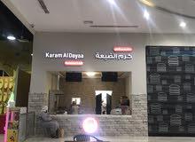 للبيع مطعم لبناني في منطقه اليحر