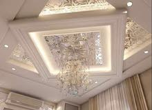 decor gypsum ceiling for for leaving room