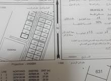 ارض سكنية وادي العراد - ولاية صحار