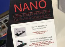 ماده نانو سيراميك الحمايه ضد الكسر للجميع الهواتف