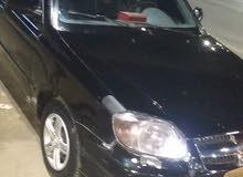 فيرنا2008كامله