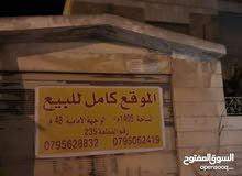 بيت مستقل +ارض مقابل البوابه الشماليه لجامعة اليرموك