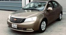 Gold Geely Emgrand 7 2012 for sale