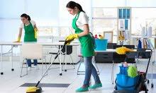 مطلوووب عاملات تنظيف للعمل في تنظيف الشقق السكنية والمكاتب بأجار يومي