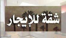 #للايجار_شقة #بمدينة_بنغازي  #المنطقة_ارض_ازواوة  3 غرف + صالون + صالة + حمام +