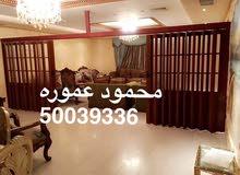 ابواب اكورديون جميع الالوان وجميع المقاسات متواجدين في حميع مناطق الكويت