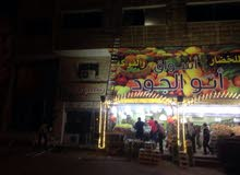 محل للبيع الخضار والفاكهة في طبربو ابو عليا