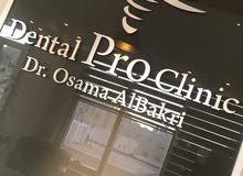 مساعدة طبيب اسنان و سكرتارية