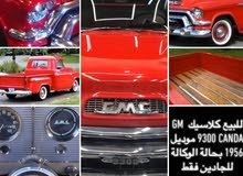 For sale GMC Other car in Abu Dhabi