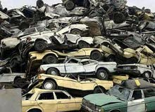 نشتري جميع انواع السيارات لغايات الشطب