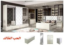 غرف تركيه جاهزة للتسليم 2019